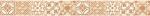 Керамическая плитка Cersanit Бордюр Eilat EJ1J451