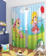 Товары для дома Домашний текстиль Арчер 900391