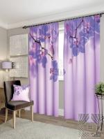 Товары для дома Домашний текстиль Чуфа 900487