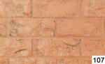 Керамическая плитка Гипсоцементная плитка Касавага Скала 107