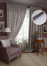 Товары для дома Домашний текстиль Комплект штор Plain Lux-SH PL123909677
