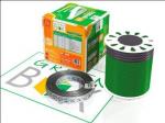 Подложка, порожки и все сопутствующие для пола Теплые полы Теплый пол GREEN BOX GB-500 кабельный в комплекте