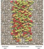 Стеновые панели ПВХ Краски осени декор