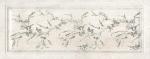 Керамическая плитка Kerama Marazzi Настенная плитка Кантри Шик белая панель декорированная 7188