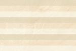 Керамическая плитка Belleza Плитка настенная Атриум Бежевая 592