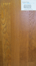 Паркетная доска Hardwood Floors Дуб Винтаж Антик