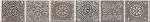 Керамическая плитка Azori Бордюр Grazia Mocca Nefertiti