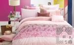 Товары для дома Домашний текстиль Агни-Д 406611