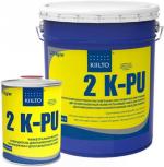 Паркетная химия Kiilto Двухкомпонентный паркетный клей KIILTO Pro 2K PU