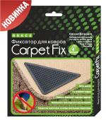 Подложка, порожки и все сопутствующие для пола Комплекты для укладки Фиксатор для ковров Carpet Fix