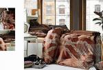 Товары для дома Домашний текстиль Хара-С 406590