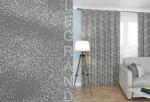 Товары для дома Домашний текстиль Мозаика 150х260 серая
