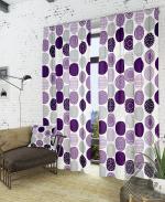 Товары для дома Домашний текстиль Роули-К (фиолет.) 940068