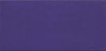 Керамическая плитка Березакерамика (Belani) Плитка матовая Атланта синяя