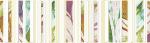Керамическая плитка Шахтинская плитка (Unitile) Романтика бордюр 01