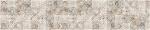 Стеновые панели Кухонные фартуки КМ-157