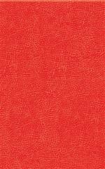 Керамическая плитка М-Квадрат Таурус Красная 121543