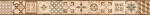 Керамическая плитка Golden Tile Фриз Counrty Wood 2ВБ301