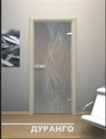 Двери Межкомнатные Дуранго прозрачная
