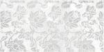 Керамическая плитка Cersanit Декор Dallas светло-серый DA2L521