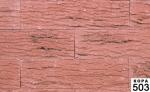 Керамическая плитка Гипсоцементная плитка Касавага Кора 503