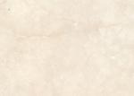 Керамическая плитка Cersanit Плитка настенная Maestro MRM011 бежевый
