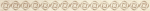Керамическая плитка Paradyz Бордюр Cassinia Beige Listwa