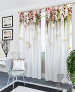 Товары для дома Домашний текстиль Праздничные 900244