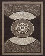 Ковры Витебские ковры Гармония 2600а3 hm