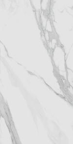 Керамогранит Kerama Marazzi Керамогранит Монте Тиберио обрезной SG507100R