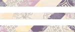 Керамическая плитка Eletto Комплект бордюров Provence Beige Luberon