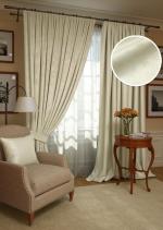 Товары для дома Домашний текстиль Комплект штор Plain Lux-SH PL123909611