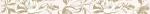 Керамическая плитка Cersanit Бордюр Chantal CN1J011