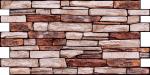 Стеновые панели Листовые Скала коричневый