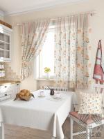 Товары для дома Домашний текстиль Адекс (розов.) 930080