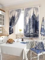 Товары для дома Домашний текстиль Лозия (синий) 920019