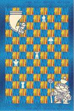 Ковры Moldabela Rainbow (kids) 8149 45311