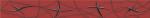 Керамическая плитка Azori Бордюр Vela Carmin ШБ Stella