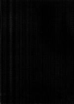 Керамическая плитка Березакерамика (Belani) Плитка Капри облицовочная черный