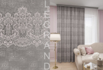 Товары для дома Домашний текстиль Амелия 180х260 серо-розовая