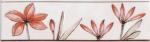 Керамическая плитка Газкерамик Бордюр Валентино Цветы розовый