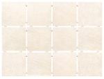Керамическая плитка Kerama Marazzi Караоке беж 1221, полотно 30х40