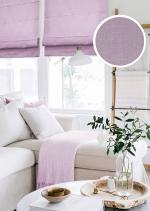 Товары для дома Домашний текстиль Римские шторы Лея Сирень