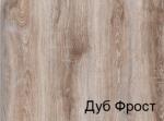 Ламинат Aberhof Дуб Фрост