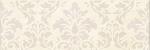 Керамическая плитка Belleza Декор Атриум Бежевый-1