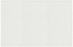 Стеновые панели Перфорированные Глория белый v547022