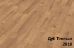 Ламинат Aberhof Дуб Тенесси 2818