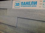 Стеновые панели МДФ Finitura Decor 018