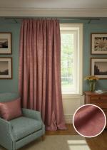 Товары для дома Домашний текстиль Штора на тесьме Plain Lux-SH PL126909674