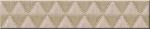 Керамическая плитка Azori Бордюр Illusio Beige Geometry